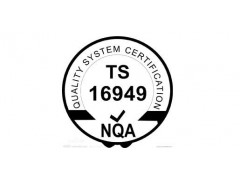 中山IATF16949:2016标准的变化点