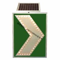 公路弯道诱导标志 XH-BZP-6A太阳能线形诱导标志牌