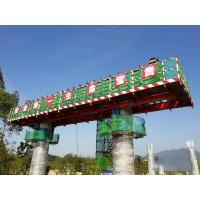 北京盖梁操作平台订制-创丰机械-搭建盖梁施工平台