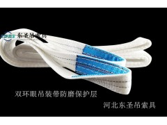 柔性吊装带单圈结套吊装重物和双圈结套吊装重物不同