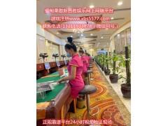 新百胜公司同步现场平台www.xbs5577.com