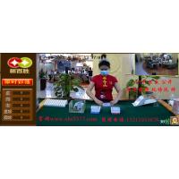 新百胜公司网上正规网投实体平台
