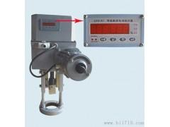 供应普通型直行程DKZ-410CX电动执行器