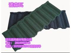 彩石金属瓦使用烧结砂的原因  钢质彩砂瓦福建厂家报价