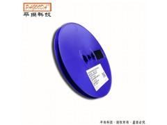 生产销售三极管-驱动led三极管