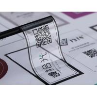江西九江彩色标贴印刷不干胶标签定做透明不干胶商标定制