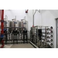 合肥纯水_电镀纯水设备_苏州伟志水处理设备有限公司