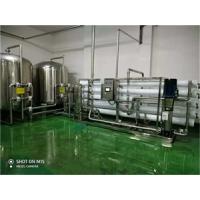 南京纯水_涂装纯水厂家_苏州伟志水处理设备有限公司