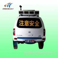 韶山太阳能仿真警车 太阳能警车标志 交通设施