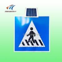 张家口道路交通标志牌 led人行横道标志牌 太阳能标志牌