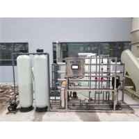 江阴纯水_纯水设备安装_苏州伟志水处理设备有限公司