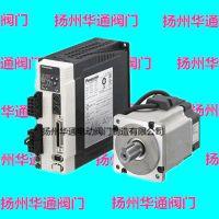 供应ZPE-3101电动执行器伺服放大器