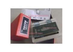 日本RSK水平尺代理,新泻理研水平仪代理,进口水平仪代理