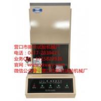 上海新兴机械,硫化仪,硫化仪厂